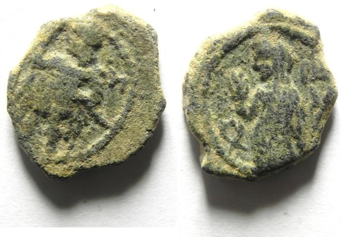 Ancient Coins - NABATAEAN , ARETAS IV AE 17 , NICE , Aretas in Military dress