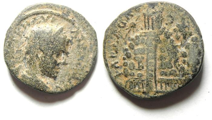 Ancient Coins - SAMARIA , NEAPOLIS , AE 23 , CARACALLA, Mt. GERZIM