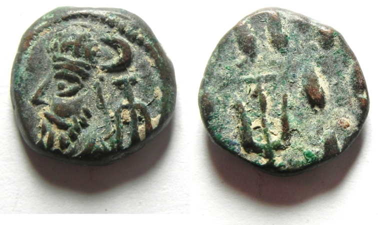 Ancient Coins - Elymais Kingdom, Orodes III, 2nd Century AD, AE Drachm