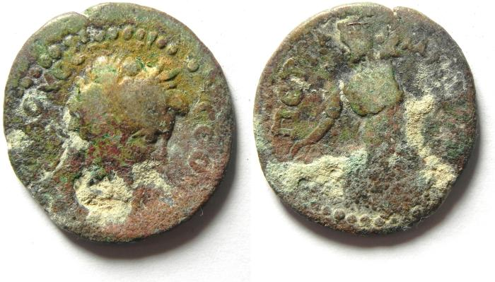 Ancient Coins - ARABIA , PETRA , SEPTIMIUS SEVERUS , NEEDS CLEANING AE 25