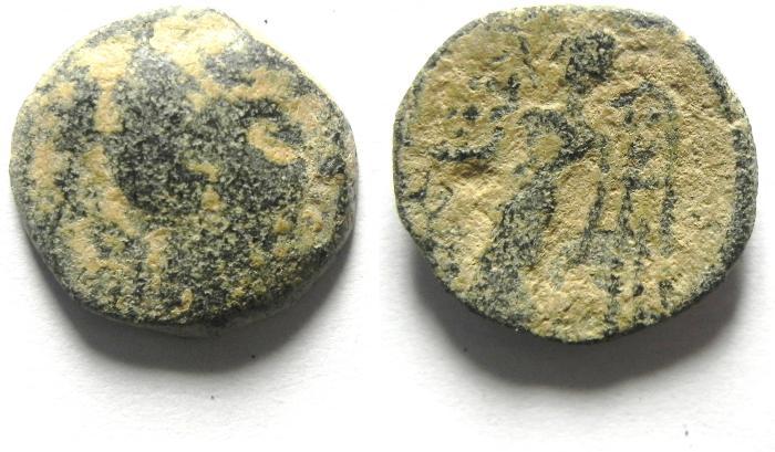 Ancient Coins - NABATAEAN , ARETAS III AE 16 , AS FOUND