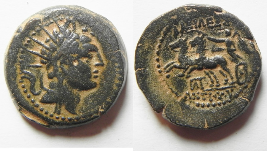 Ancient Coins - EXCEPTIONAL: Antiochus IV Epiphanes 175 - 164 B.C. Ake Mint. AE 20