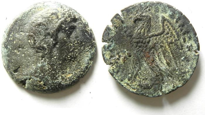 Ancient Coins - PTOLEMAIC AE 26 , WITH ISIS