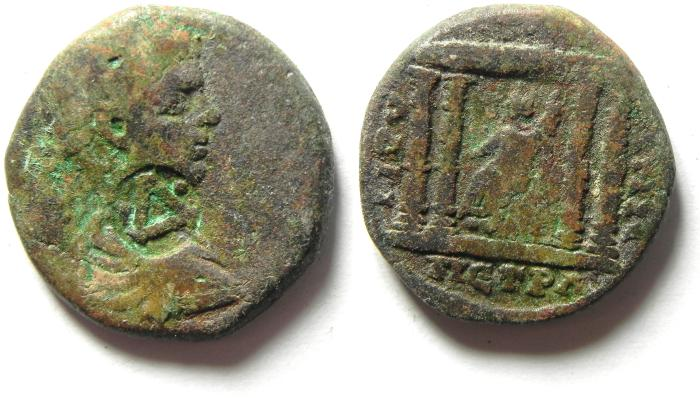 Ancient Coins - ARABIA , PETRA , GETA , VERY NICE PORTRIATE!!