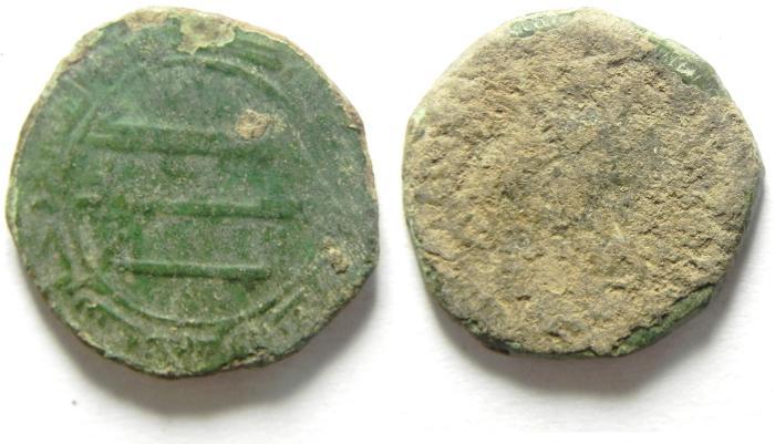 World Coins - ISLAMIC , ABBASID AE FILS ,  GORGAN  MINT ,  AH 145
