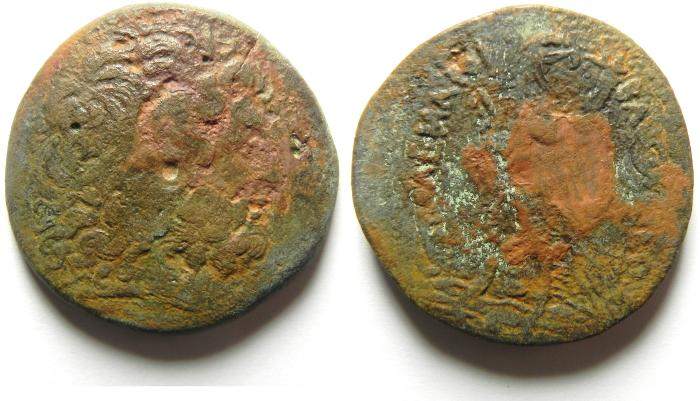 Ancient Coins - AFFORDABLE PTOLEMY IV AE 39