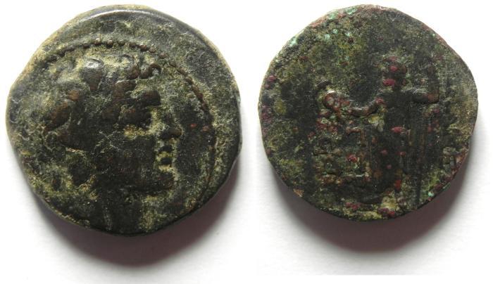 Ancient Coins - SELEUKID KINGDOM , ALEXANDER BALAS AE 21