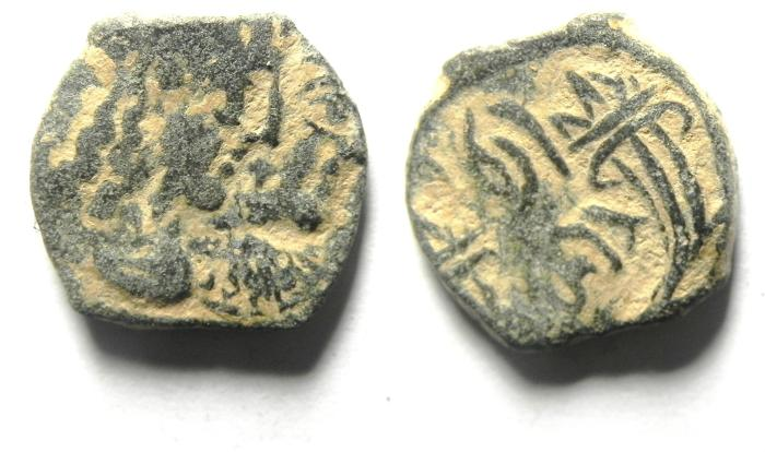 Ancient Coins - NABATAEAN KINGDOM , RABBEL II & GAMILAT AE 13