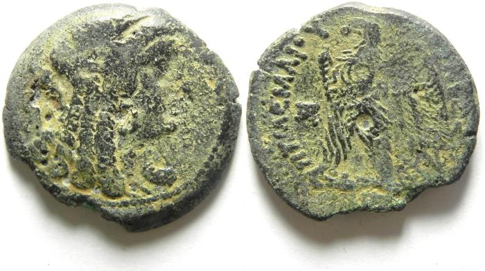 Ancient Coins -   Ptolemaic Kingdom. Ptolemy VI Philometor. First reign, 180-164 B.C. Æ hemidrachm