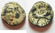 Ancient Coins - NABATAEAN KINGDOM. ARETAS IV & SHAQUELAT AE 18.  AS FOUND