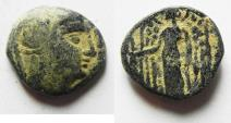 Ancient Coins - NABATAEAN KINGDOM. DAMASCUS MINT. ARETAS II OR III AE 14