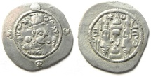 Ancient Coins - Sasanian kingdom. Khusro I, 531-579. AR drachm
