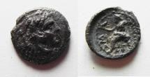 Ancient Coins -  GREEK. Macedonian kingdom. Alexander III the Great (336-323 BC). AR obol (10mm, 0.55g). Struck c. 332-323.