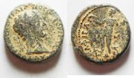 Ancient Coins - Judaea. Gaba under Trajan (AD 98-117). AE 24mm, 13.18g. Struck in civic year 171 (AD 112/3).