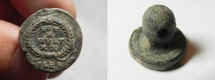 Ancient Coins - ROMAN IMPERIAL. Julian II (AD 360-363). AE (19x17mm, 12.78g) with handle. Alexandria mint, first officina. Struck 3 November 361-26 June 363.