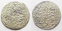 Ancient Coins - RASSIDS OF YEMEN. SILVER DERHIM. 7th CENTURY AH.