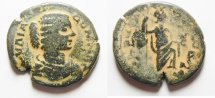 Ancient Coins - Arabia. Rabbathmoba under Julia Domna (AD 193-211). AE 29mm , 13.50gm