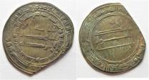 Ancient Coins - ISLAMIC. SILVER DERHAM.  AL SALAM . AH 217 . ABBASID