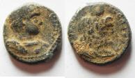 Ancient Coins - JUDAEA. CAESAREA. ELAGABALUS AE 22