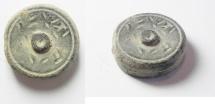 Ancient Coins - BYZANTINE. Round 3  numismata weight (20mm, 13.71g). Uncertain inscription around.