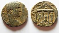 Ancient Coins - PHOENICIA, TRIPOLIS, Elagabalus, 218-222, AE 23