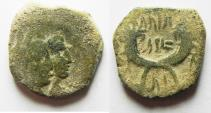 Ancient Coins - NABATAEAN KINGDOM. ARETAS IV & SHAQUELAT AE 18. AS FOUND