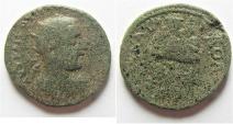 Ancient Coins - Neapolis, Samaria: Trebonianus Gallus, 251 - 253 AD. AE 21