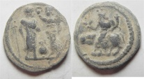 Ancient Coins - Egypt. Alexandria. Third-second centuries AD. Lead tessera (21mm, 4.62g).