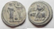 Egypt. Alexandria. Third-second centuries AD. Lead tessera (21mm, 4.62g).