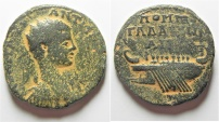 Ancient Coins - RARE MEDALLION: DECAPOLOS. GADARA UNDER ELAGABALUS (AD 218-222). AE MEDALLION (30MM, 16.61G). STRUCK IN CIVIC YEAR 281 (AD 217/18).
