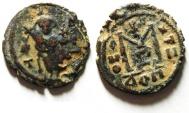 Ancient Coins - ARAB - BYZANTINE , DAMASCUS MINT, AE FALS