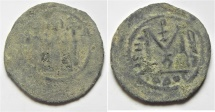 Ancient Coins - BEAUTIFUL. WELL-CENTRED & AS FOUND: ARAB-BYZANTINE AE FILS. TIBERIAS MINT