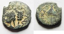 Ancient Coins - JUDAEA. HERODIAN DYNASTY. AGRIPPA I AE RPUTAH