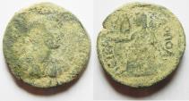 Ancient Coins - ARABIA. PETRA. HADRIAN AE 27