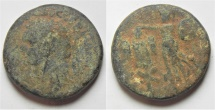 Ancient Coins - Judaea Capta under Domitian AE 23. AS FOUND
