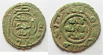 Ancient Coins - RARE ISLAMIC. UMMAYYED AE FILS RAMLAH MINT. ضرب الرملة