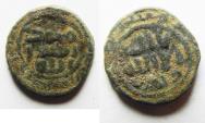 Ancient Coins - ISLAMIC. UMMAYYED AE FALS