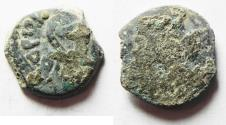Ancient Coins - JUDAEA. AS FOUND PONTIUS PILATE AE PRUTAH
