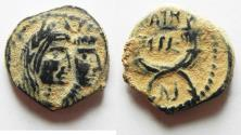 Ancient Coins - NABATAEAN KINGDOM. ARETAS IV & SHAQUELAT SILVER AE 18. HIGH QUALITY