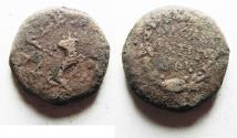 Ancient Coins - JUDAEA. Mattathias Antigonus 40-37 BC . AE 4 Prutah. NEEDS CLEANING