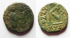 Ancient Coins - BYZANTINE. JUSTIN II & SOPHIA AE 1/2 FOLLIS