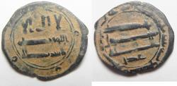 Ancient Coins - ISLAMIC. ABBASID AE FILS. DAMASCUS MINT. RARE
