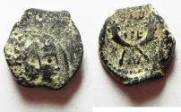 Ancient Coins - NABATAEAN KINGDOM. MALICHUS II AE 17