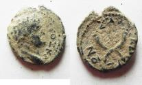 Ancient Coins - DECAPOLIS. GADARA. TITUS AE 18