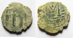Ancient Coins - ARAB-BYZANTINE. AE FALS. TIBERIAS TYPE COIN?