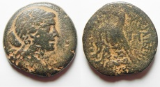 Ancient Coins - Ptolemaic kingdom. Cleopatra VII. Alexandria mint. AE diobol (26mm, 16.42g).