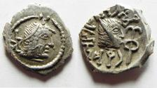 Ancient Coins - South Arabia. Himyarite kingdom. Tha'rān Ya'ūb Yuhan'im (c. AD 175-215). AR unit