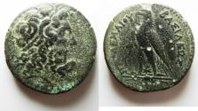 Ancient Coins - Ptolemaic Kingdom of Egypt. Ptolemy IV Philopator AE 40 mm. 222-204 BC. Alexandria mint. chi-rho