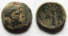 Ancient Coins - KYRENAICA, Kyrene. temp. Magas. As king of Kyrene, circa 282/75-261 BC. Æ20