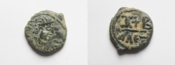 Ancient Coins - BYZANTINE. Pseudo-Imperial issue with the types of Justin II (AD 565-578) from the Alexandria mint. AE 12 nummi (15mm, 2.97gm)